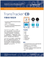 TransTracker CD datasheet thumbnail